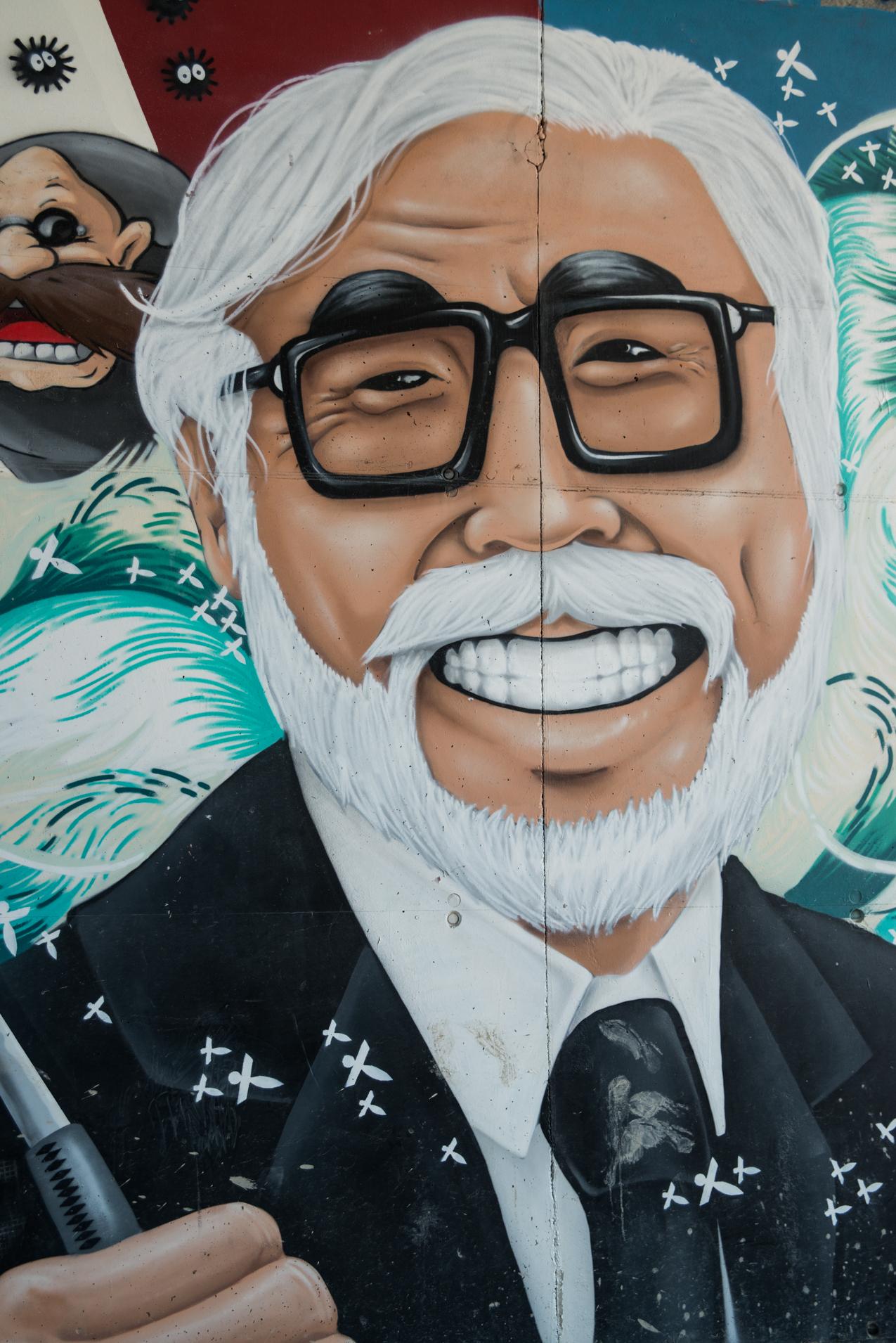 Arche 6 - Miyazaki - Pont des Lônes : Street Art
